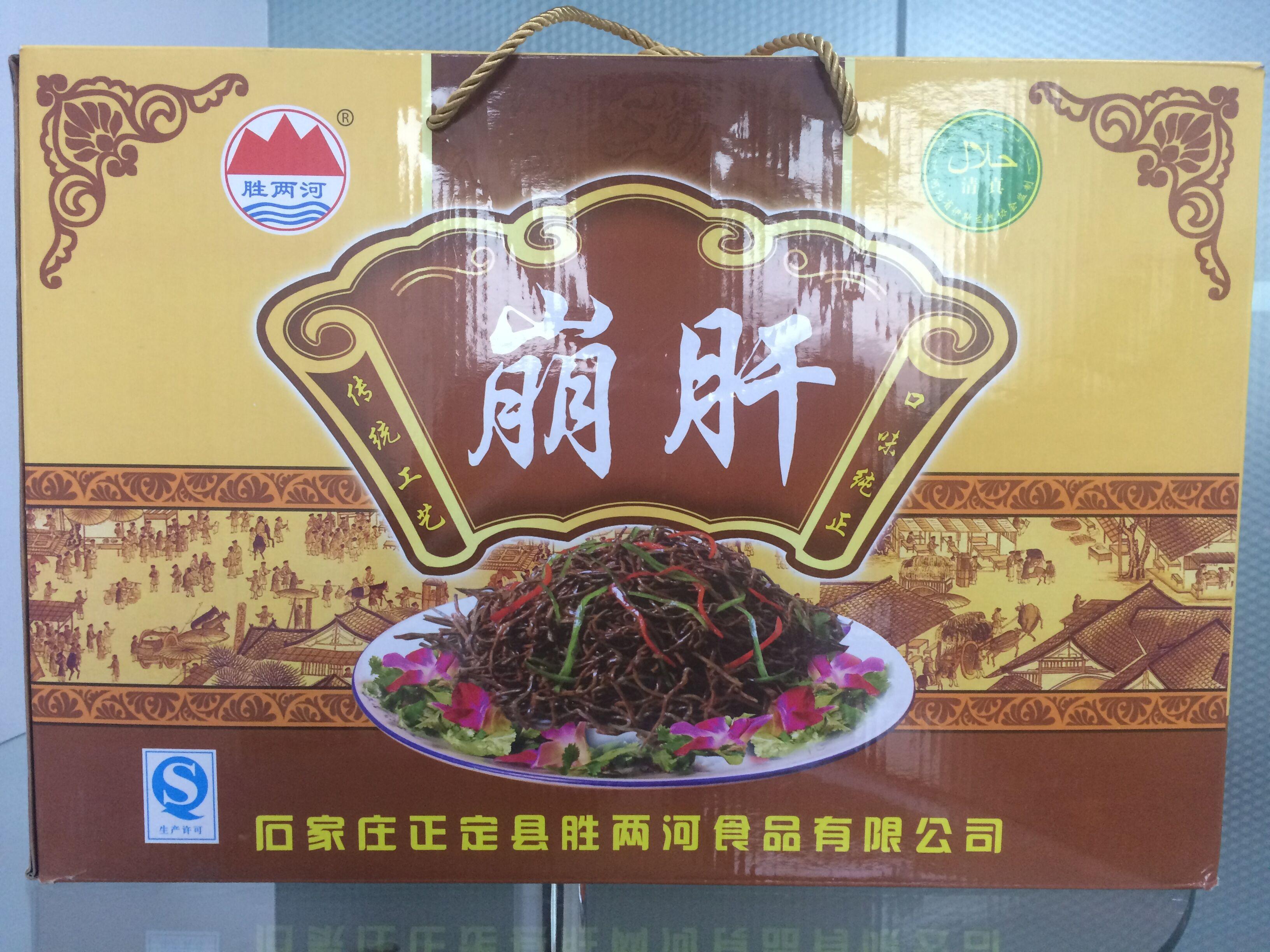 感谢石家庄的王康同学送的好吃哒!